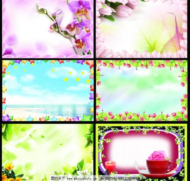 ppt 背景 背景图片 边框 模板 设计 素材 相框 650_619
