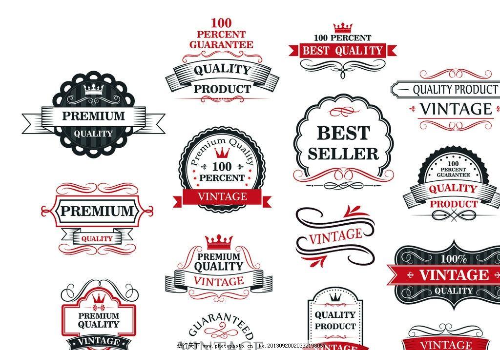 欧式花纹标签 标签矢量素材 边框 标签模板下载 欧式花纹 标签 标志