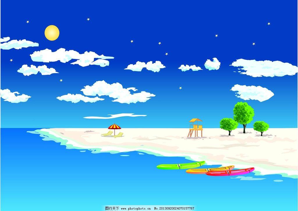 海滩风景插画平面设计