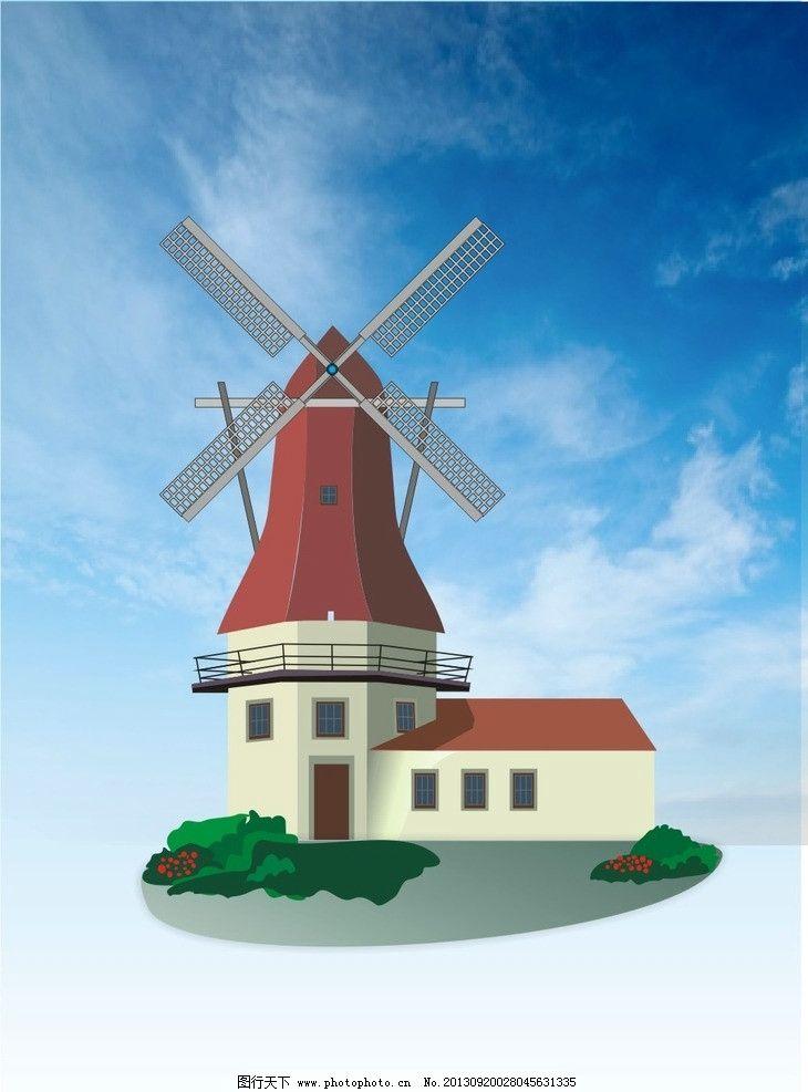 风车房子制作过程纸雕