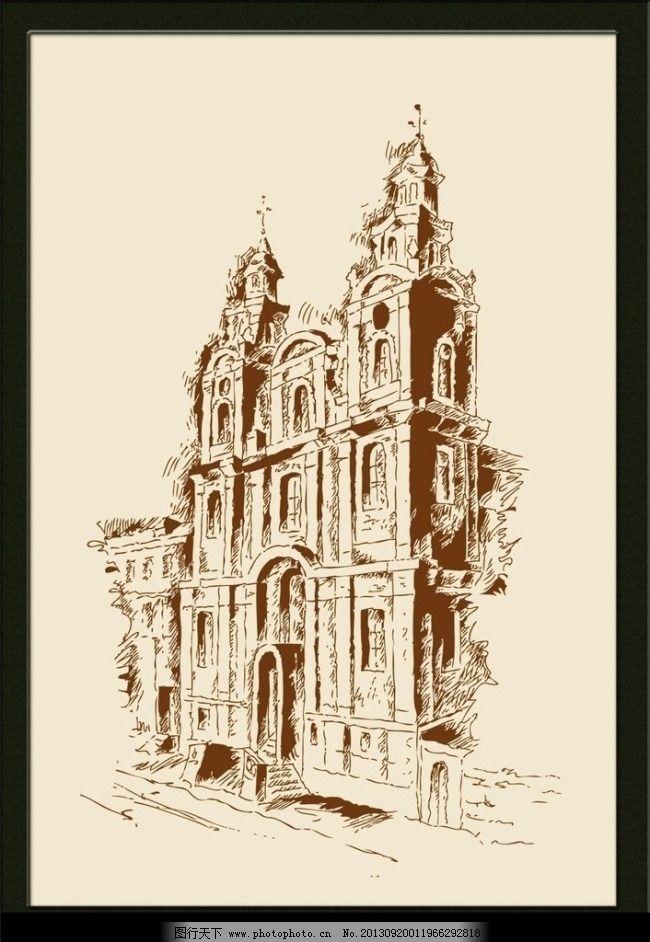 抽象画 古建筑 黑白建筑 黑白建筑装饰画 简约画 建筑 建筑素描 教堂
