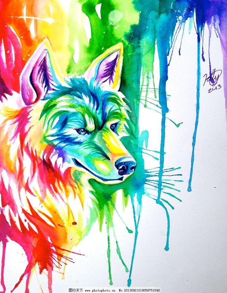 彩虹狼高清插画 坠 龙 高清摄影 素材 拍摄彩虹 彩虹色 狼 墨水 彩铅