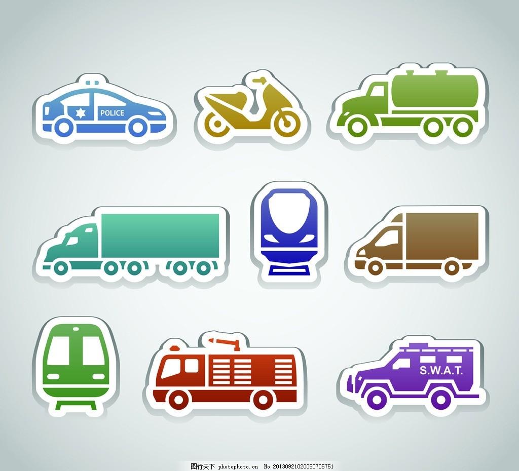 交通运输图标,交通工具图标 贴纸 电动车 客机 货车