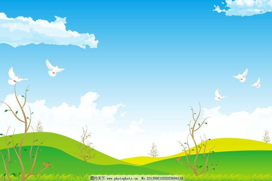 天空 云彩 绿草地 蓝天白云风景 蓝天 白云 风景 蓝天白云 草地叶子