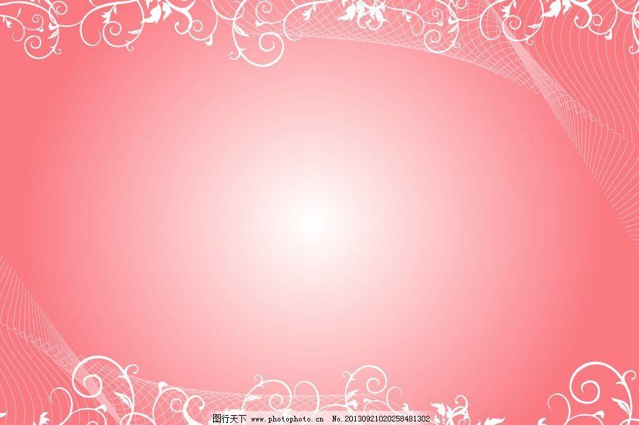 紫色背景 粉色背景 粉红色背景 粉红色 线条 花藤 花枝 枝叶 欧式底纹