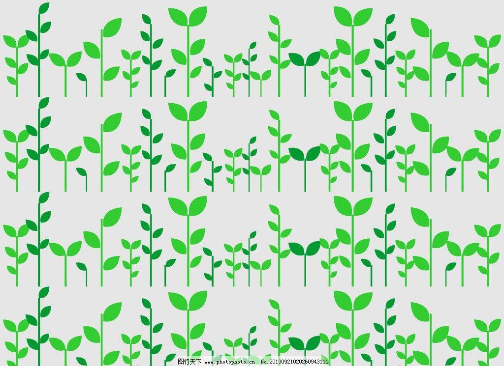 底纹样式 底纹 花纹 小苗 纹路 纹理 装饰 苗木 线条 背景 小树苗