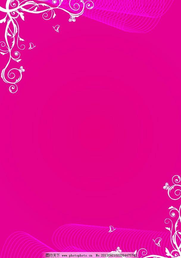 花边 时尚花边 红色背景 紫色 红色 紫色背景 粉色背景 粉红色背景 粉红色 线条 花藤 花枝 枝叶 欧式底纹 藤蔓 枝条 背景底纹 底纹背景 花纹 简单花纹 古典 边框底纹 现代 欧美花边 图案 底纹 浅色背景 淡色 清新花纹 时尚背景 时尚底纹 纹样 边纹 花边样式 花朵纹样 边条 花纹花边 底纹边框 动感线条 动感曲线 矢量背景 矢量 EPS