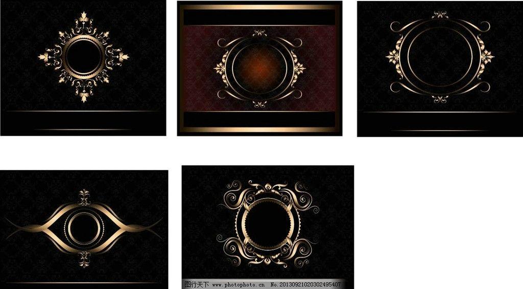 底图 印刷花纹 艺术背景 艺术底纹 欧式花纹 设计素材 实用素材 纹理图片