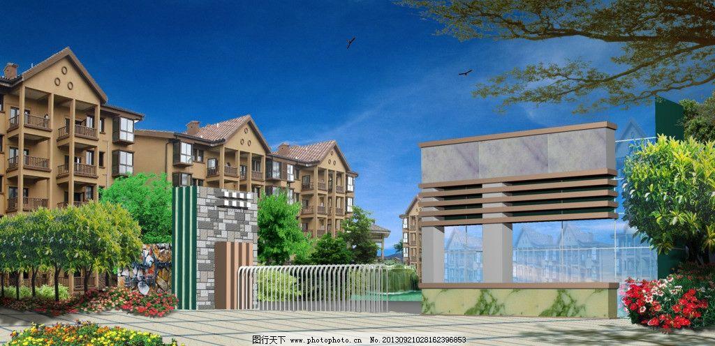 小区效果图        大门 楼盘 房地产 景观设计 环境设计 源文件 psd