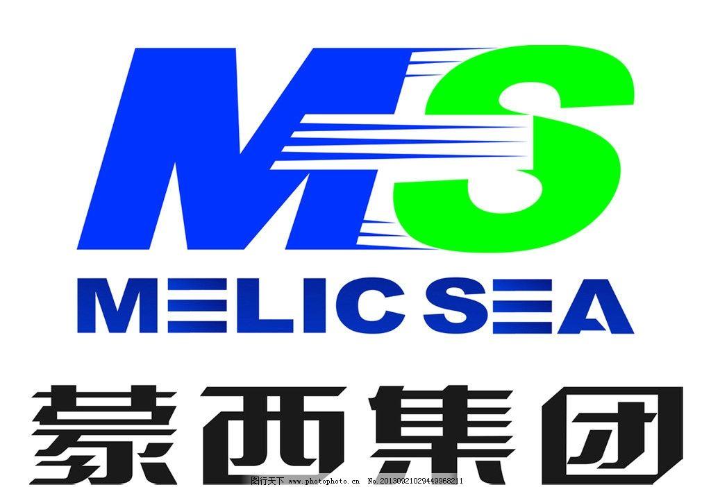 内蒙蒙西集团logo 蒙西标志 内蒙古蒙西 标志设计 广告设计模板