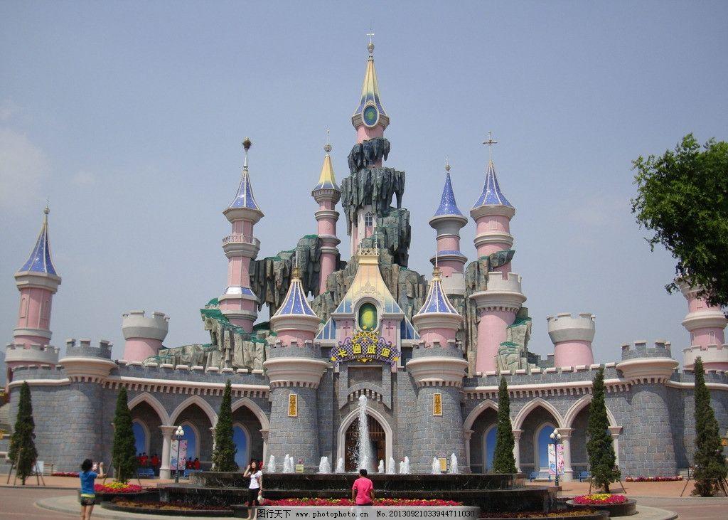 城堡 背景 方特 相片 游乐园 国内旅游 旅游摄影