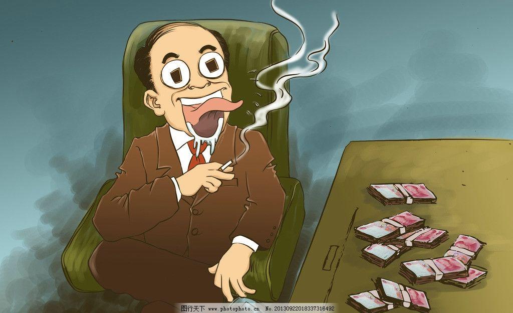 见钱眼开 漫画 钱 老板 人物 吸烟 动漫人物 动漫动画 设计 300dpi