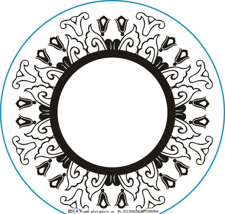欧式花 圆形欧式花 砂花玻璃 装饰图案 圆形花纹 美术绘画 文化艺术图片