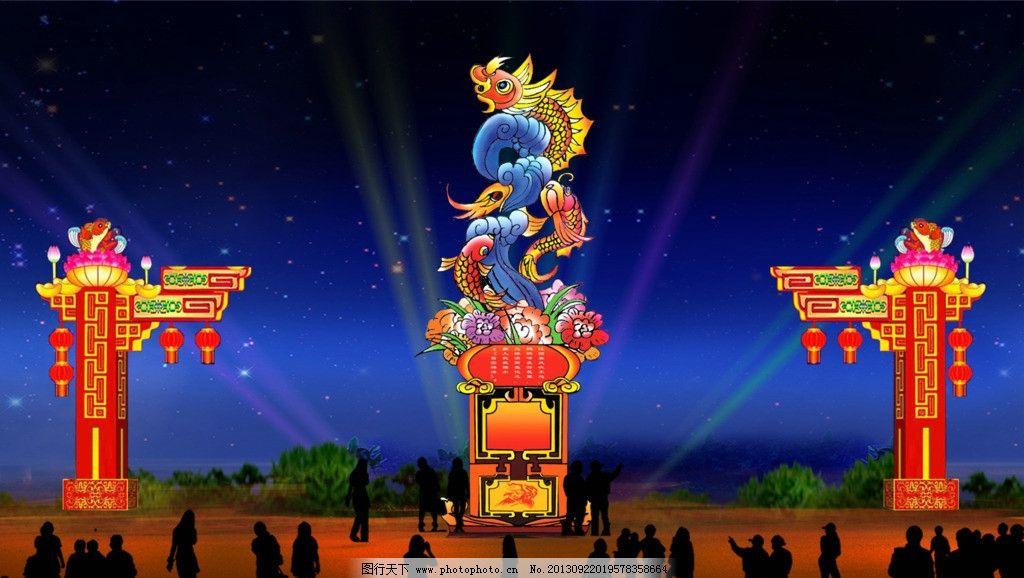 鱼龙 自贡彩灯 彩灯设计 彩灯设计图 彩灯效果图 彩灯灯组 其他节日