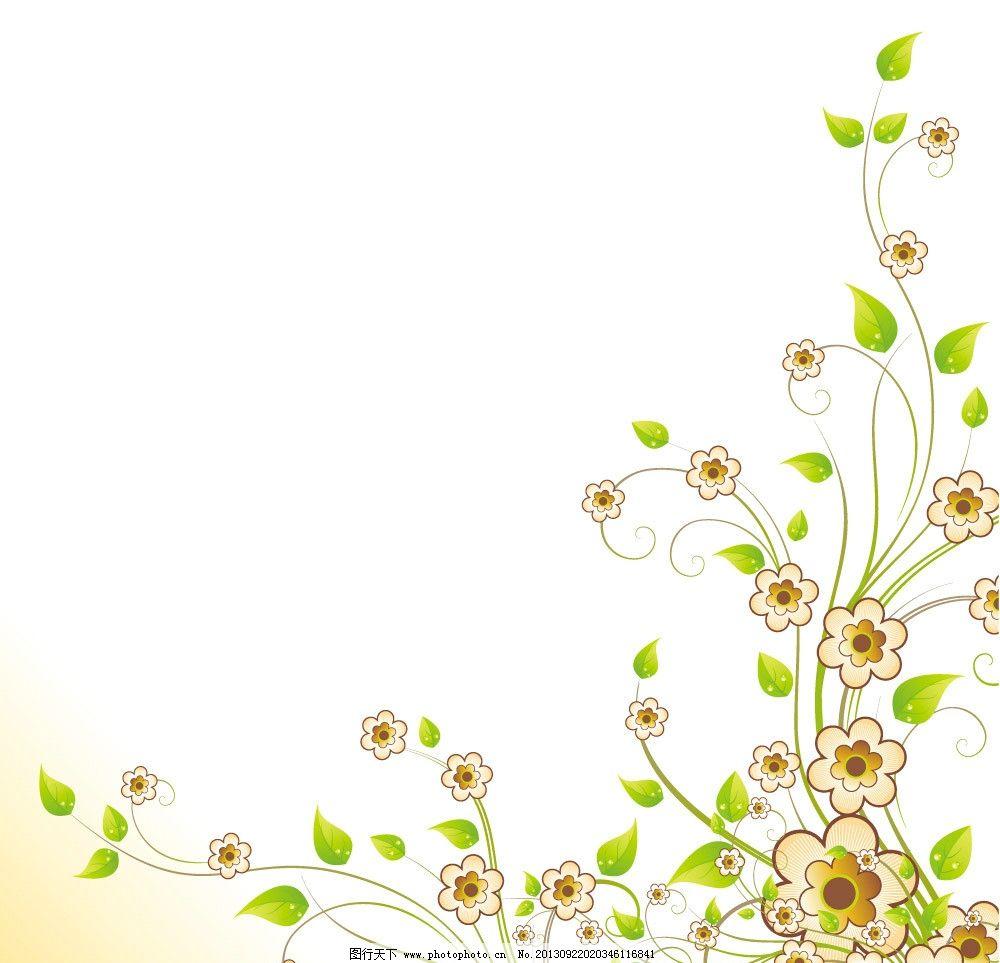 手绘花边花纹图片_手绘青花瓷花纹图片