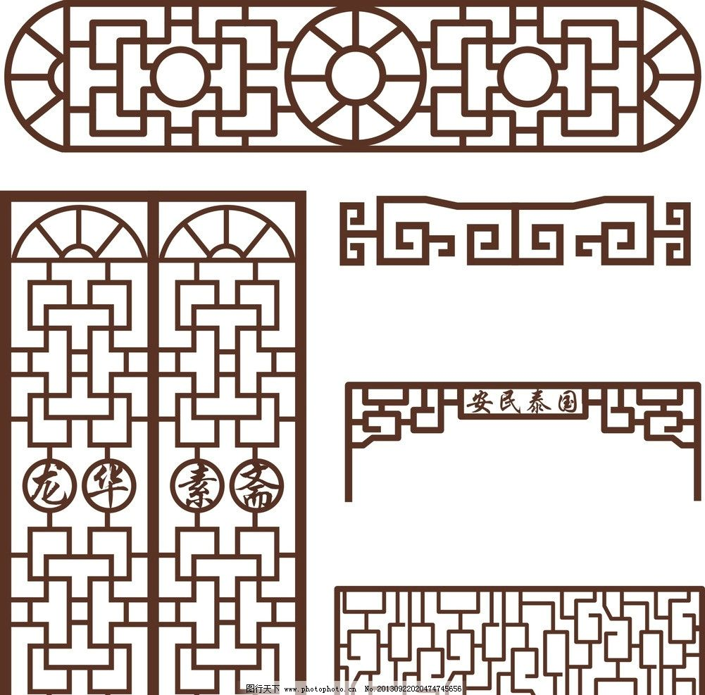 镂空雕刻花纹 镂空矢量素材 镂空模板下载 门窗雕刻 复古 镂空 雕刻