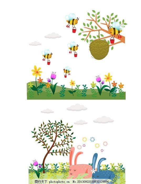 动物园 卡通 蜜蜂 蜂窝 兔子 野兔 小兔子 动物卡通 动物 动物乐园 卡通画 成长乐园 卡通插画 卡通元素 卡通图案 卡通印花 动物印花 游乐园 梦幻乐园 卡通乐园 儿童 儿童绘画 卡通形象 幼儿绘画 儿童世界 卡通设计 广告设计 矢量 AI