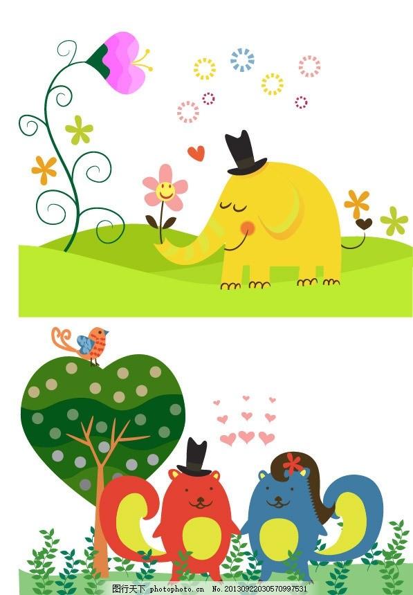 卡通 儿童 小象 松鼠 动物卡通 动物园 动物乐园 成长乐园 卡通插画