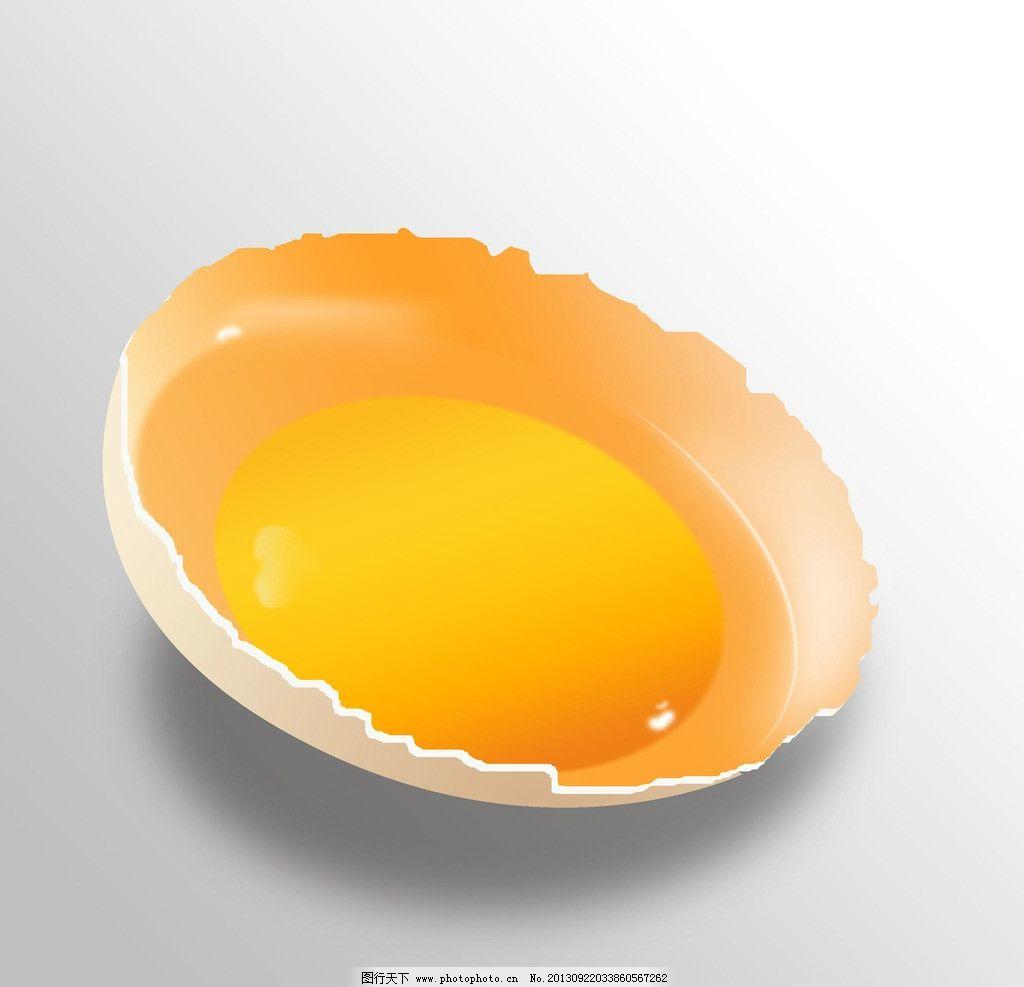 漂亮的鸡蛋 可爱的鸡蛋