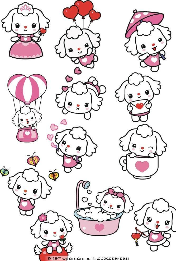 爱米莉 矢量图 卡通 可爱小人 可爱小兔子 矢量素材 其他矢量