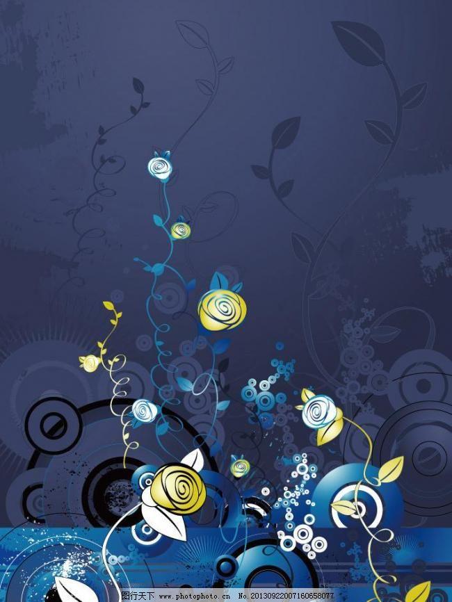 海报素材 商务卡片 名片素材 科技线条 背景边框 矢量图案 炫酷 装饰