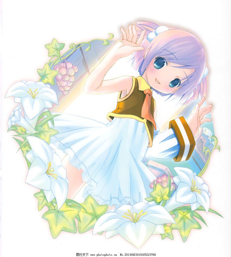 可爱少女 花卉 卡通 动漫 人物 插画 动漫人物 动漫动画 设计 236dpi