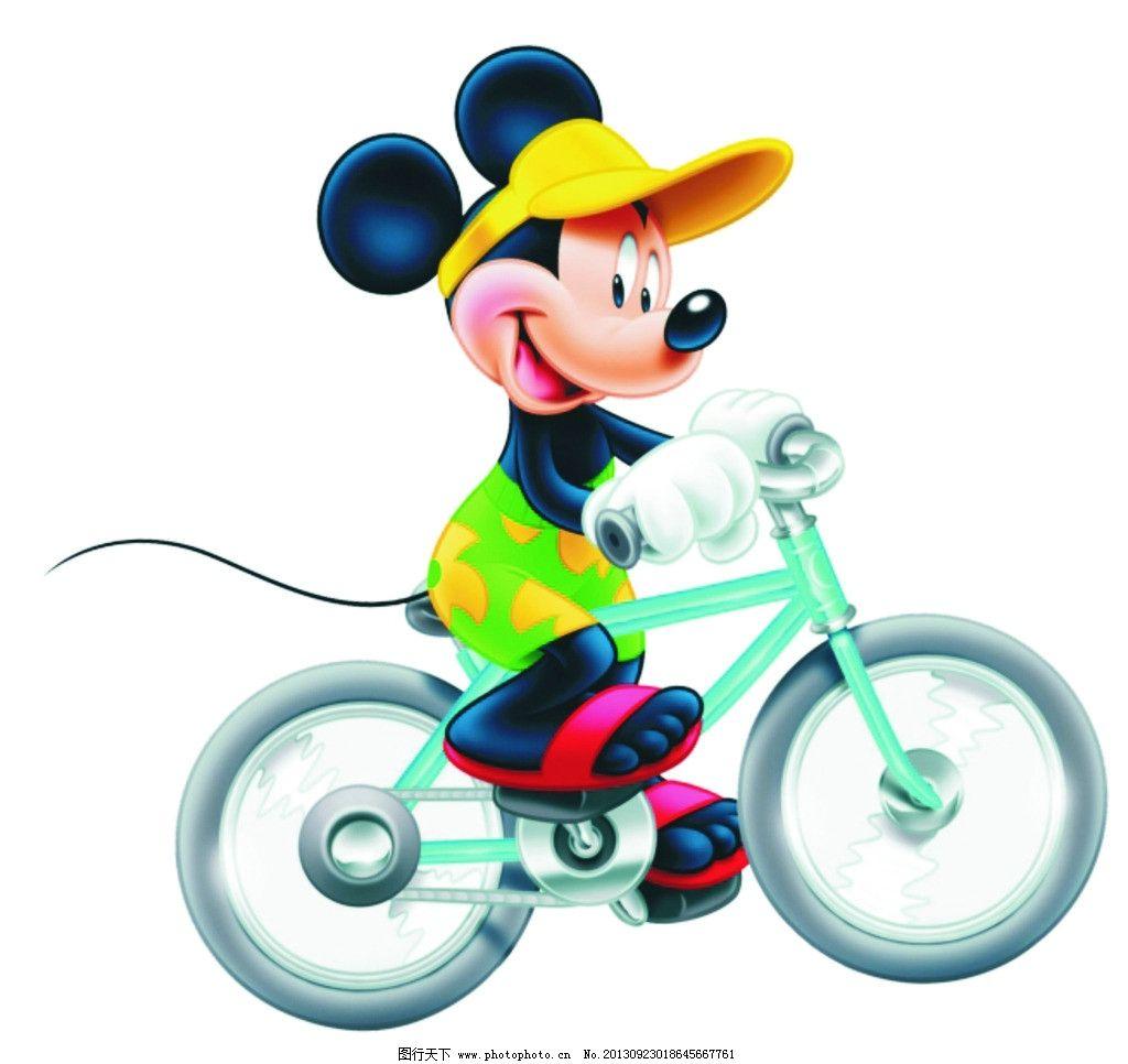 卡通米老鼠 卡通 米奇 米老鼠 可爱 卡通自行车 其他 动漫动画 设计
