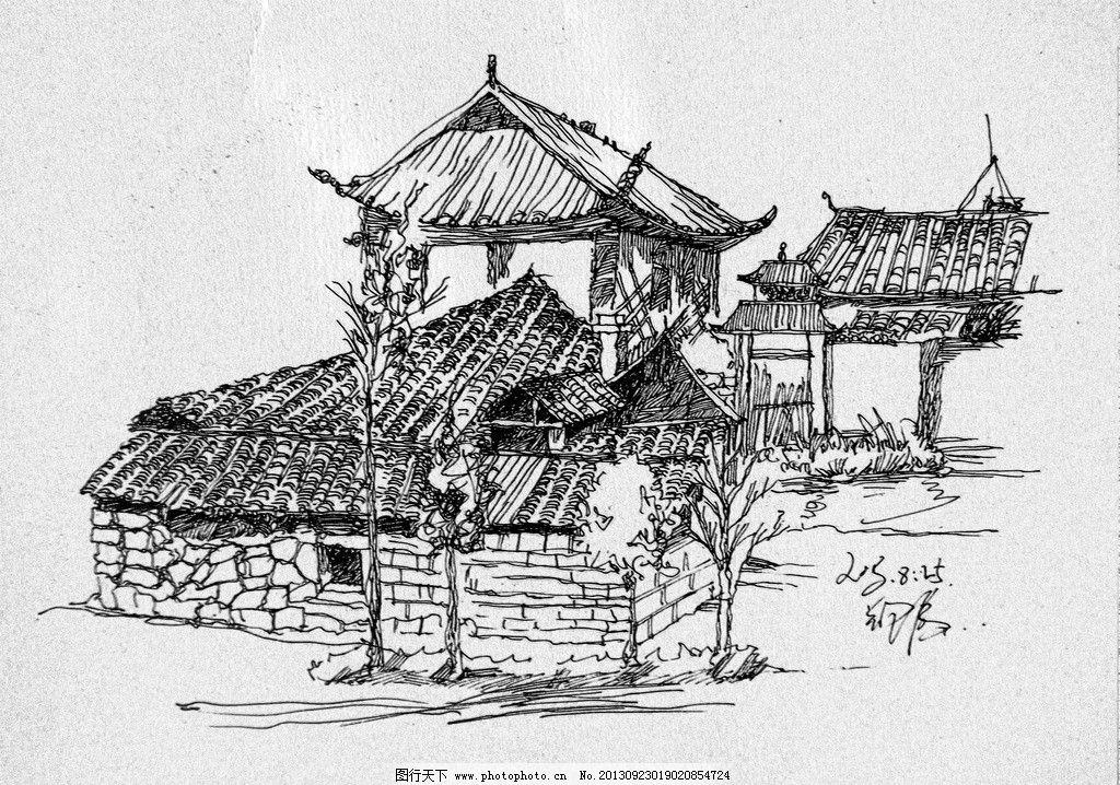 郑涛钢笔画 贵州师范大学 钢笔手绘 钢笔画 郑涛 贵州师范大学求是