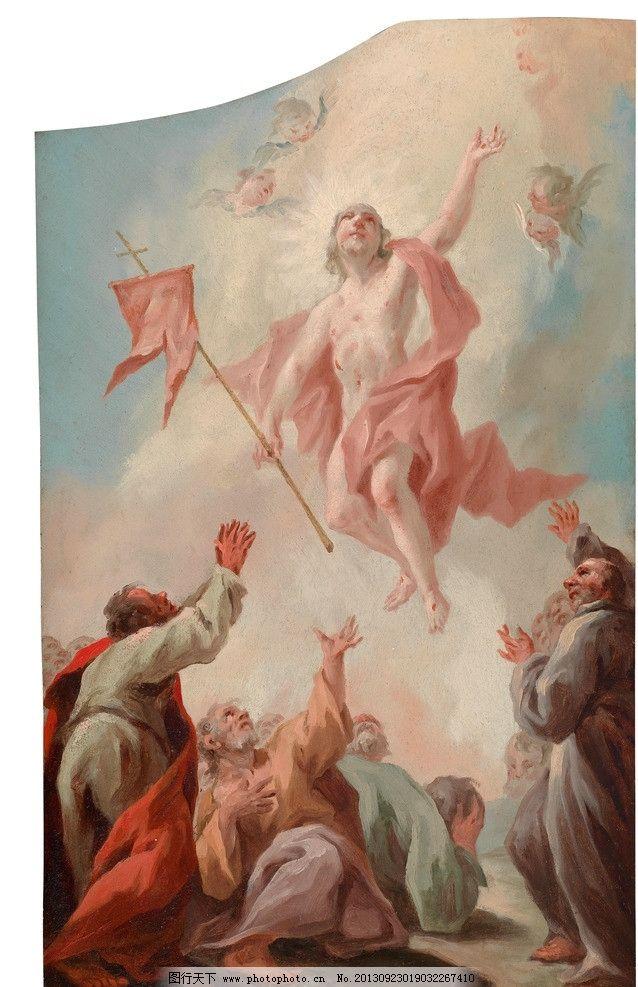 耶稣升天歌歌谱