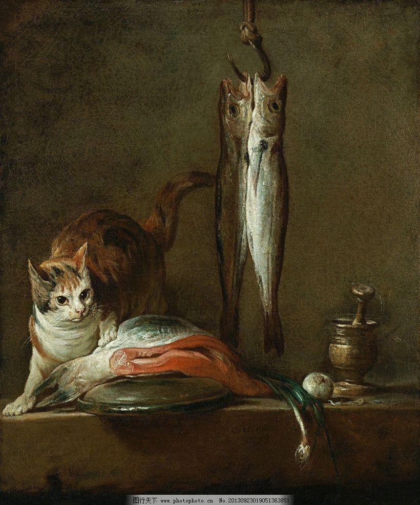 夏尔丹作品 油画作品 著名油画 世界名画 国外油画 西方古典油画