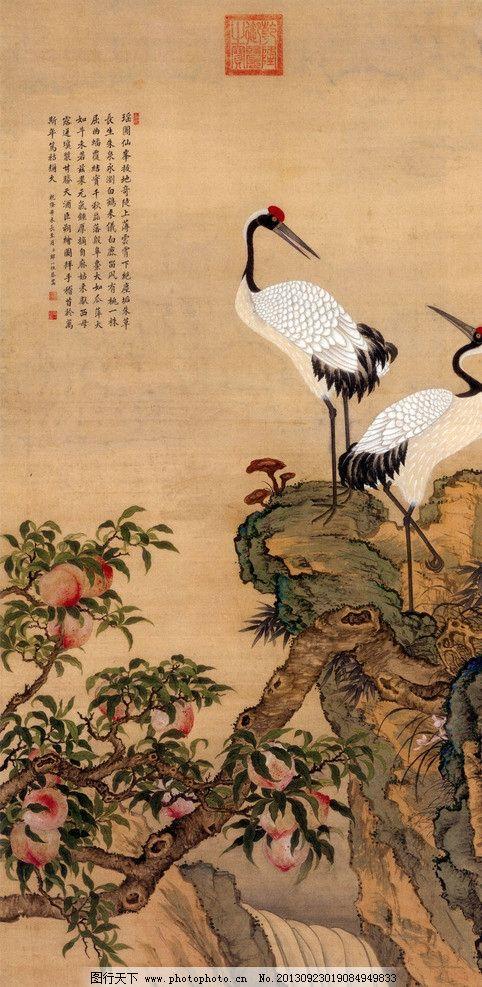 清 邹一桂 蟠桃图轴 蟠桃 图轴 仙鹤 绘画书法 文化艺术 设计 2033dpi