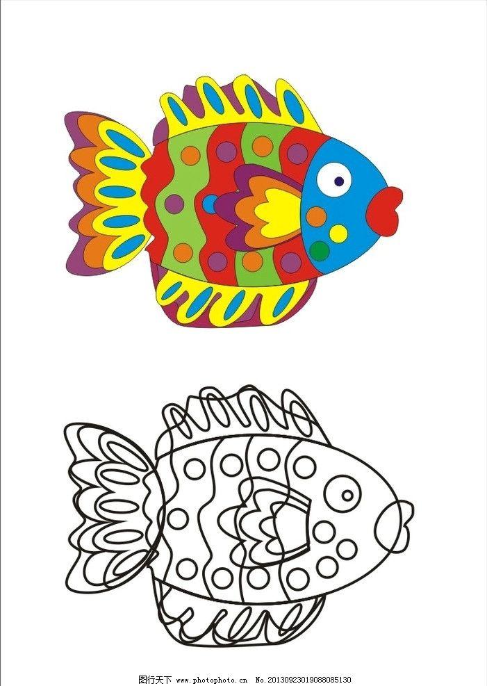 鱼粘贴画图片_绘画书法