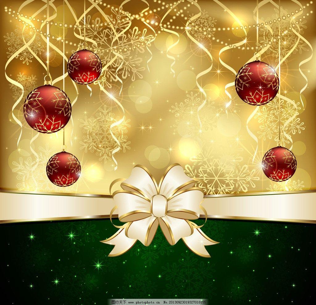 圣诞节海报 圣诞节背景 圣诞球 丝带 蝴蝶结 梦幻光斑 星光 金色 时尚