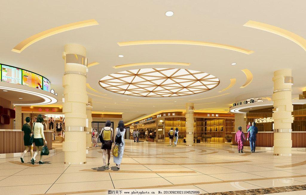 地下商业街中庭 服装 珠宝 箱包 卖场 美食 3d作品 3d设计 设计 300
