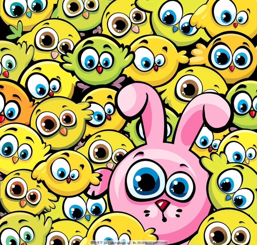 卡通小兔子 小鸟图片