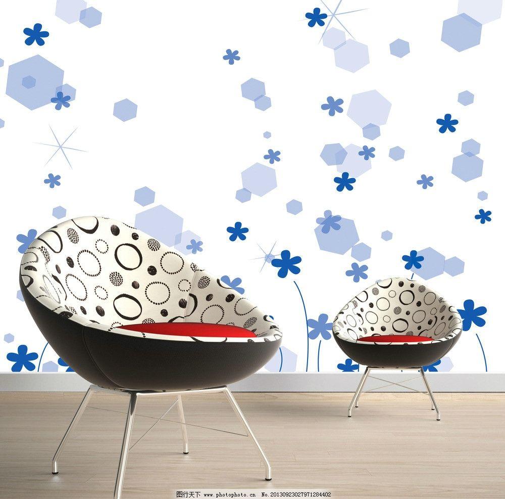 沙发背景墙图案设计图片