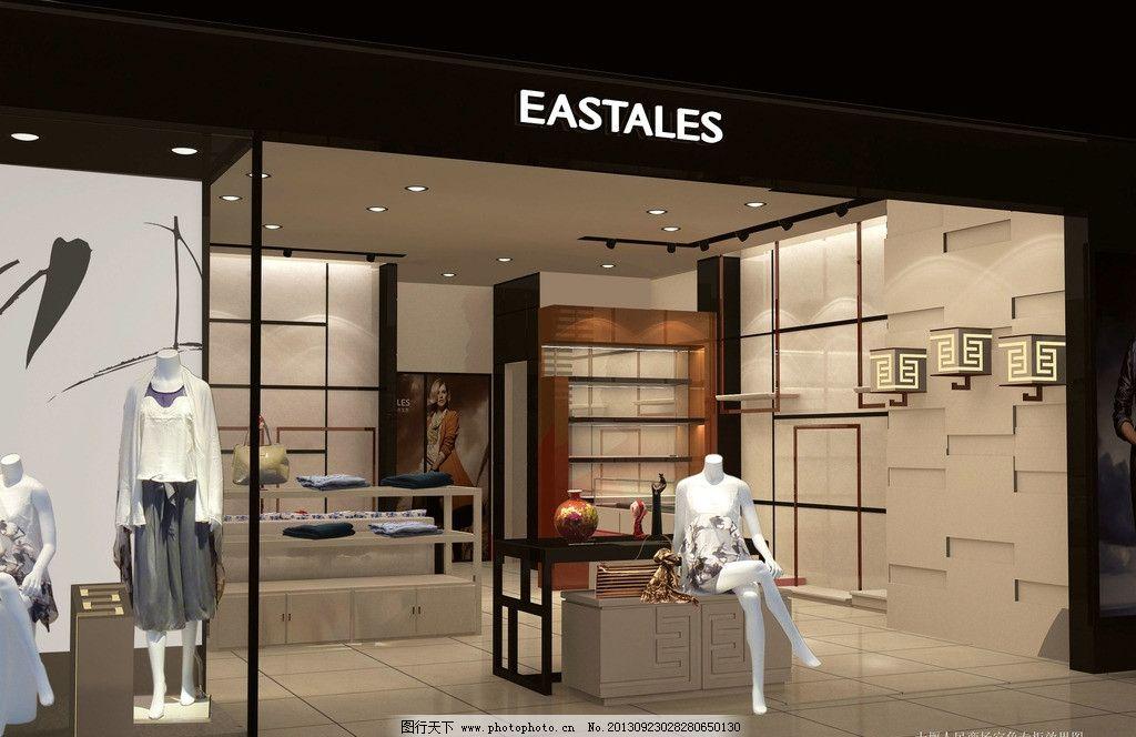 商场 服装店 空间装修 贸易 品牌店面 室内设计 展厅 橱窗展示 展览