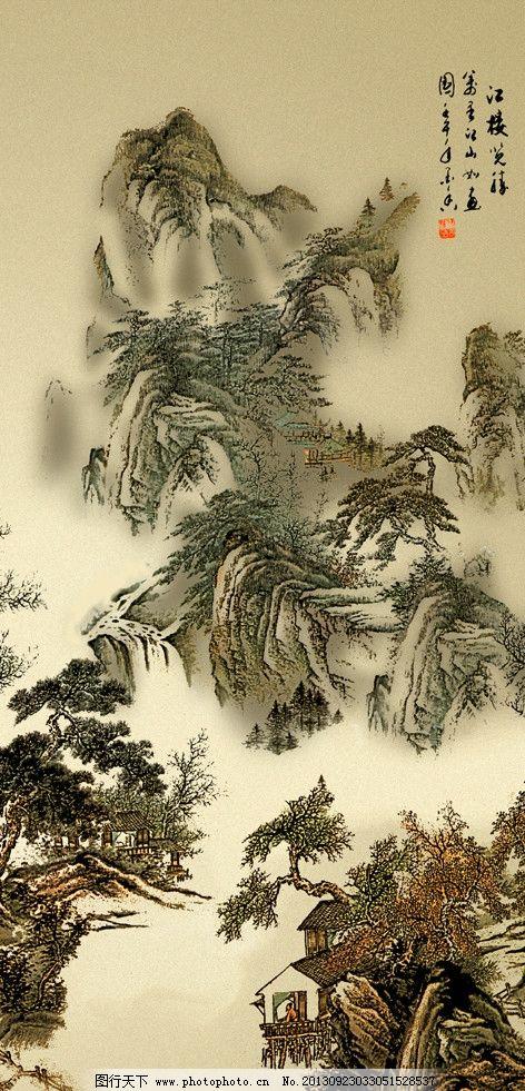 中国水墨山水画 山水画 国画 意境 深山 树 psd分层素材 源文件 300
