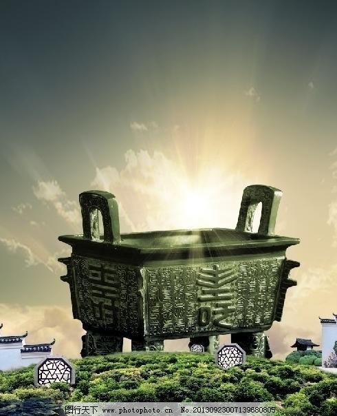 一言九鼎 寿鼎 草地背景 窗子 广告设计模板 海报设计 绿地 青铜器