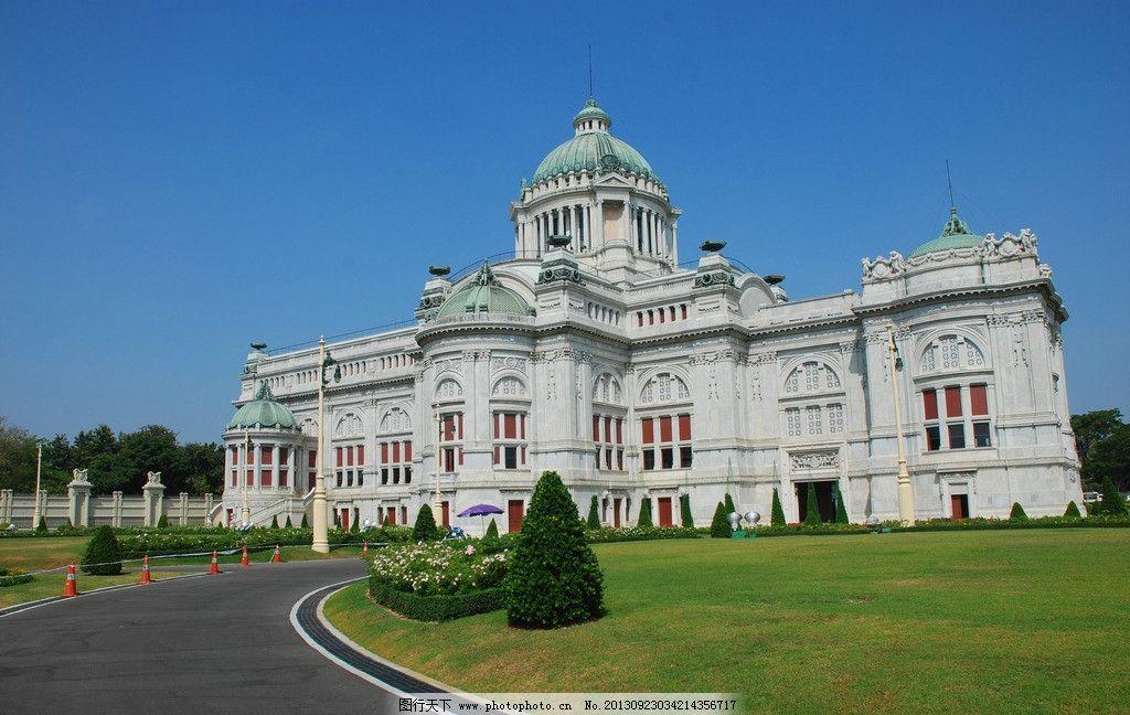 曼谷旧国会 泰国 曼谷 国会 历史 欧式建筑 人文景观 旅游摄影 摄影