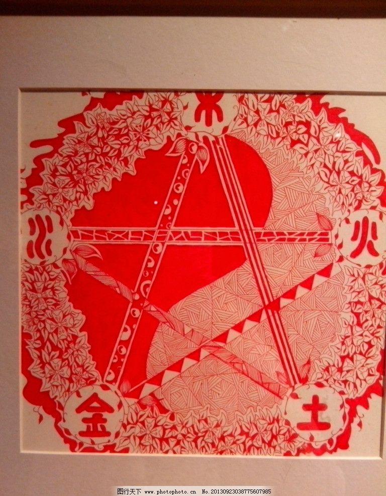 创意插画 手绘人物 手绘 装饰画 装饰展览 画框 美术绘画 文化艺术