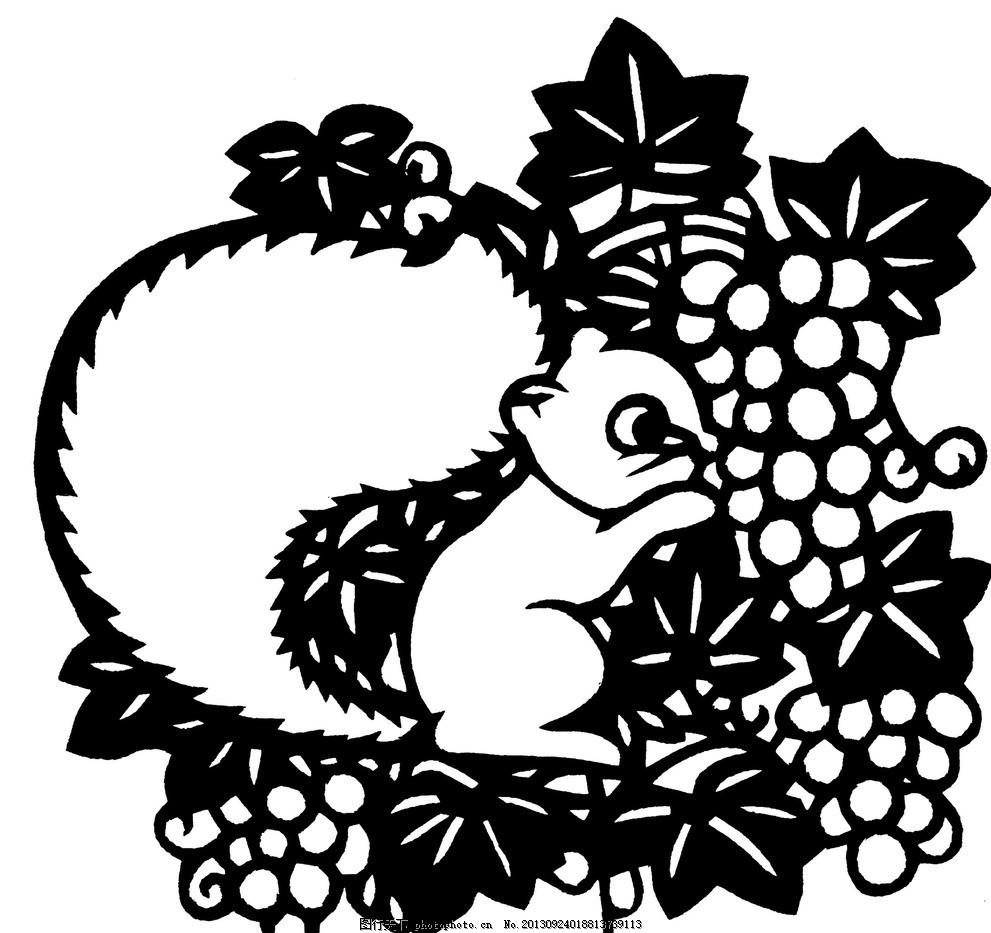 剪纸 松鼠 窗花 喜庆 民间艺术 手工艺 中国风 中国元素 中国文化