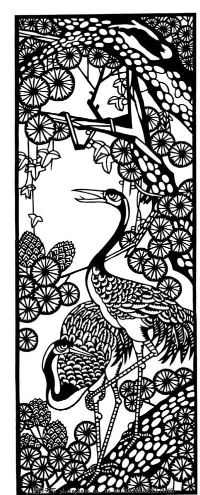 剪纸 仙鹤 丹顶鹤 窗花 喜庆 民间艺术 手工艺 中国风 中国元素