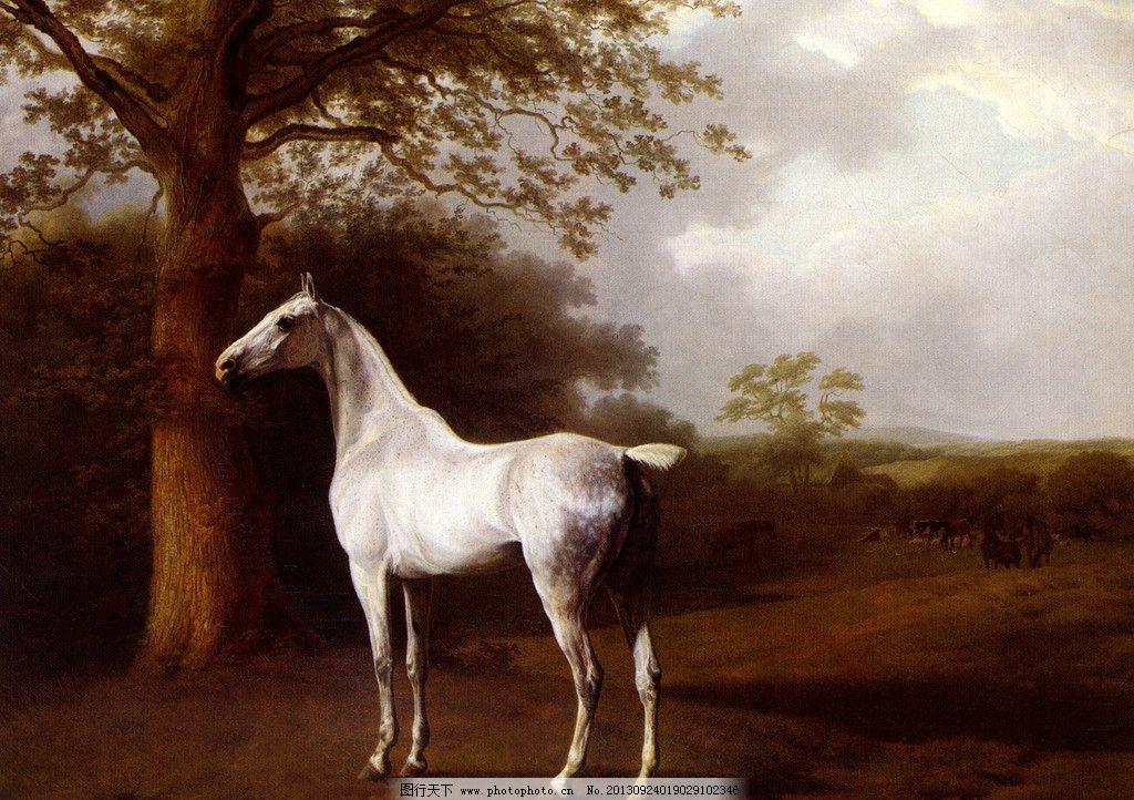 欧洲名画 美术 油画 动物画 白马 野地 树木 油画艺术 油画作品 绘画