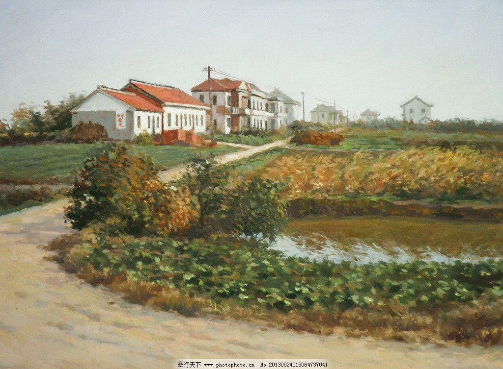 鄉村小道 美術 油畫 風景畫 鄉村 房屋 小路 莊稼地 樹木 油畫藝術
