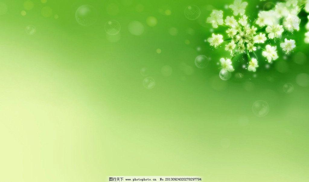 绿色背景 背景      绿色 渐变 花纹 背景底纹 底纹边框 设计 72dpi j