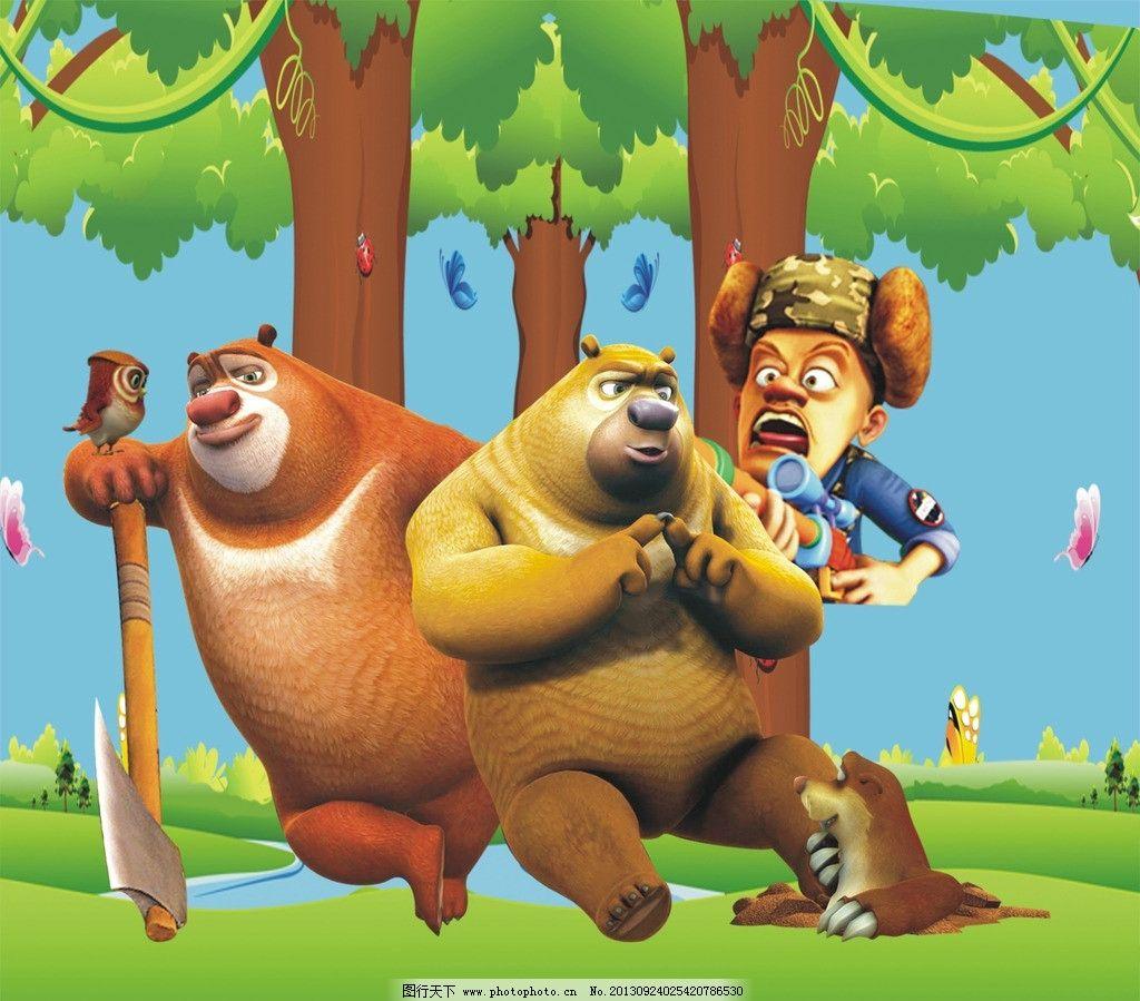 熊出没 熊大 卡通 熊二 光头强 卡通人物 其他生物 生物世界 矢量 cdr
