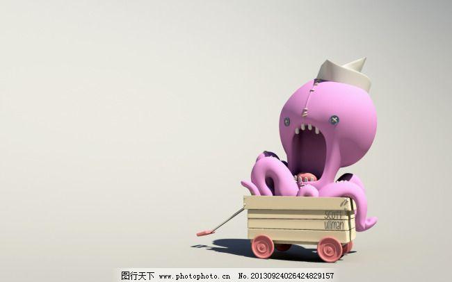 广州水桶腰图片