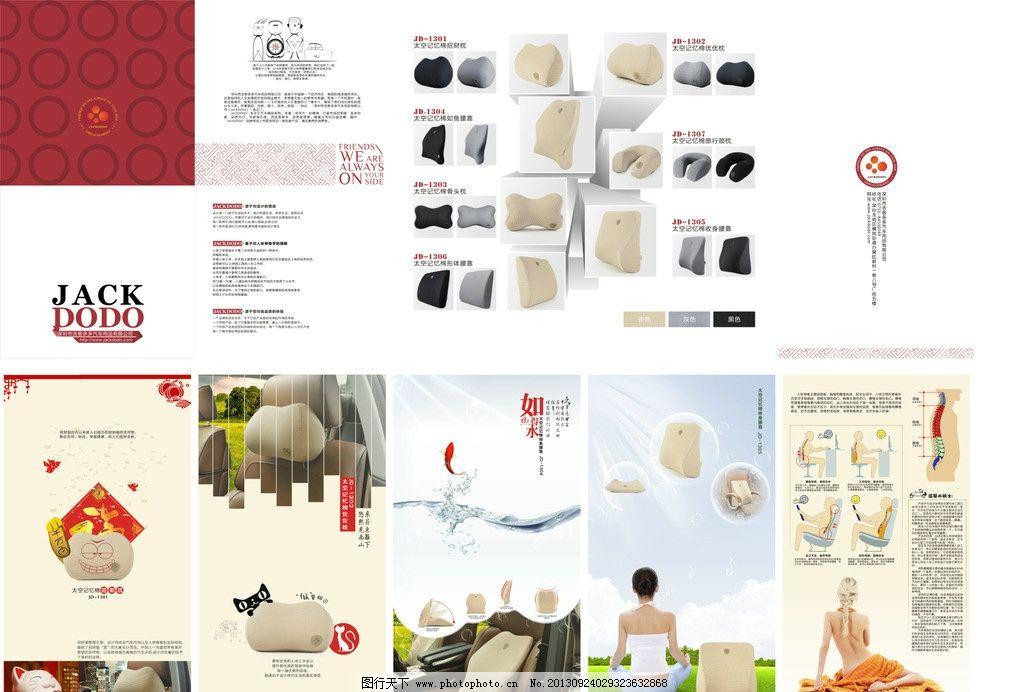 公司产品宣传折页 产品宣传图册 产品画册 封面设计 折页设计 产品