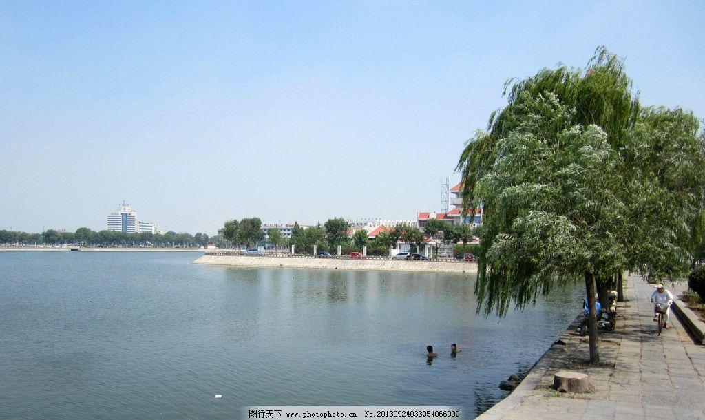 开封湖畔 河流 柳树 风景 开封风景 开封古城 历史 岁月 雄伟秀丽
